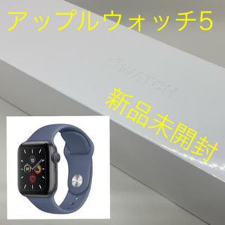 アップルウォッチ(Apple Watch)の【新品未開封】AppleWatch Series5 40mmセルラー グレイ(腕時計(デジタル))