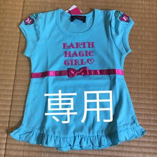 EARTHMAGIC - アースマジック Tシャツ105~115