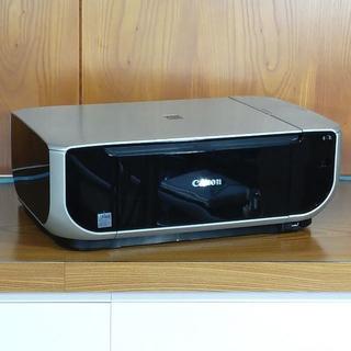 Canon - キャノン インクジェットプリンター複合機 PIXUS MP470 シルバー