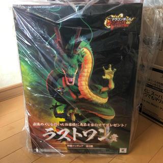 ドラゴンボール(ドラゴンボール)のドラゴンボール 一番くじ ラストワン賞 神龍 フィギュア(ゲームキャラクター)