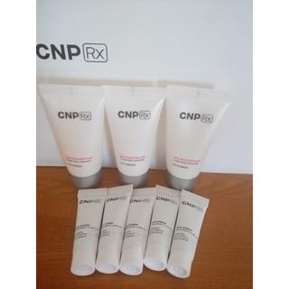 チャアンドパク(CNP)のcnp  rx チャンアンドパク(洗顔料)