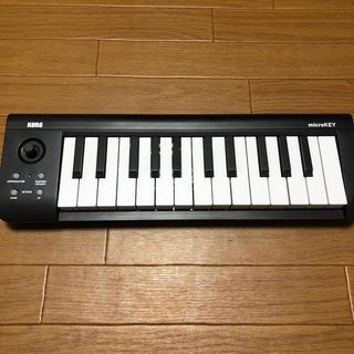 コルグ(KORG)のKORG microKEY(MIDIコントローラー)