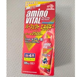 アジノモト(味の素)のアミノバイタル アミノショット(アミノ酸)