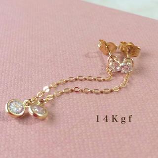 IENA - 14Kgf 一粒ダイヤCZピアス&ミドルチャーム 一粒ダイヤピアス 3ミリ