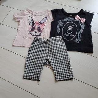 ニシマツヤ(西松屋)の80cm まとめ売り 三枚セット(Tシャツ)