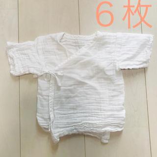 ベビー 肌着 50〜60 ×6枚(肌着/下着)
