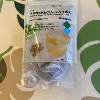 ムジルシリョウヒン(MUJI (無印良品))のハーブティー(茶)