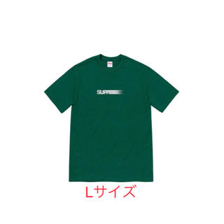 Supreme - Supreme Motion Logo Tee Dark Green L