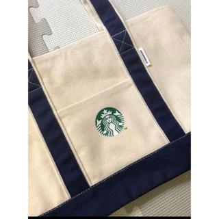 Starbucks Coffee - 新品 未使用 スターバックス  バッグ