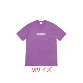 Supreme - Supreme Motion Logo Tee Purple M