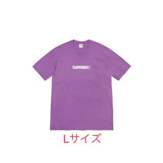 Supreme - Supreme Motion Logo Tee Purple L
