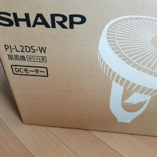シャープ(SHARP)のシャープ扇風機(扇風機)
