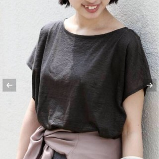 IENA - 新品未使用♡イエナ♡リネンフレンチスリーブプルオーバー