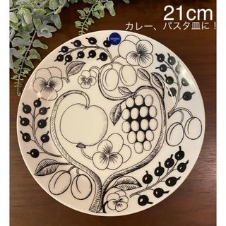 アラビア(ARABIA)の皿★アラビア★ブラパラ21cm★新品未使用★(食器)