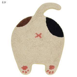 肉球が可愛い 猫ちゃん おしりマット ミケネコ フロアマット 玄関 子供部屋
