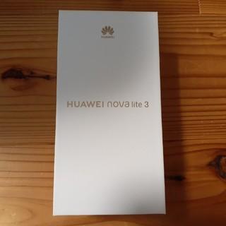 SIMフリー Huawei nova lite 3 ミッドナイトブラック