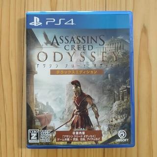 PlayStation4 - アサシンクリード オデッセイ デラックスエディション PS4