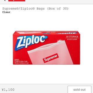シュプリーム(Supreme)のsupreme ziploc 5箱セット(収納/キッチン雑貨)