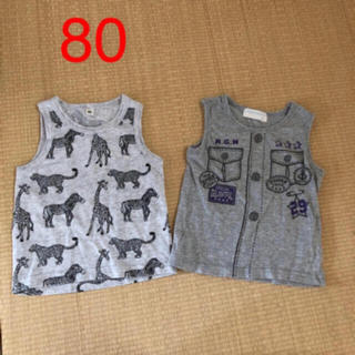 ニシマツヤ(西松屋)のタンクトッ80 2枚セット(Tシャツ)