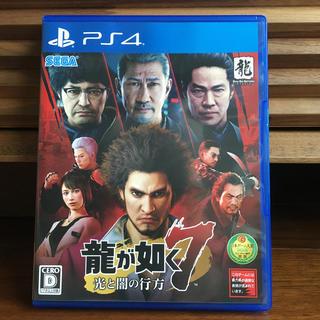 PlayStation4 - 美品❗️龍が如く7