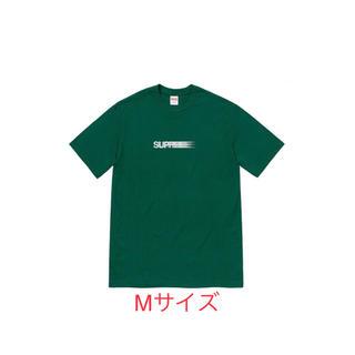 Supreme - Supreme Motion Logo Tee Dark Green M
