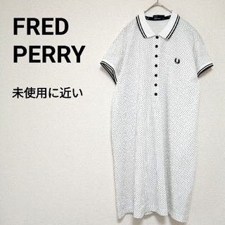 FRED PERRY - 未使用に近い FRED PERRY ドット ワンピース 白 黒