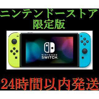 Nintendo Switch - ※新品未開封※ 限定版 Switch 新型本体 ネオンイエロー/ブルー
