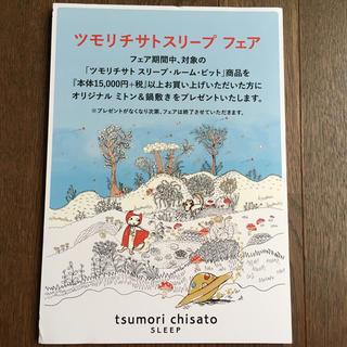 ツモリチサト(TSUMORI CHISATO)のツモリチサトスリープ POP ポスター 非売品 tsumori chisato(ルームウェア)