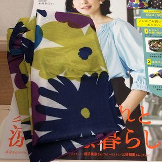 ソウソウ(SOU・SOU)の大人のおしゃれ手帖付録のsousouエコバッグA4サイズ(ファッション)