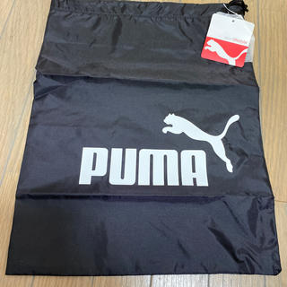プーマ(PUMA)のシューズバックPUMA新品(シューズバッグ)