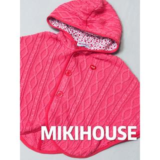 mikihouse - ミキハウス MIKIHOUSE ポンチョ 美品 70〜90
