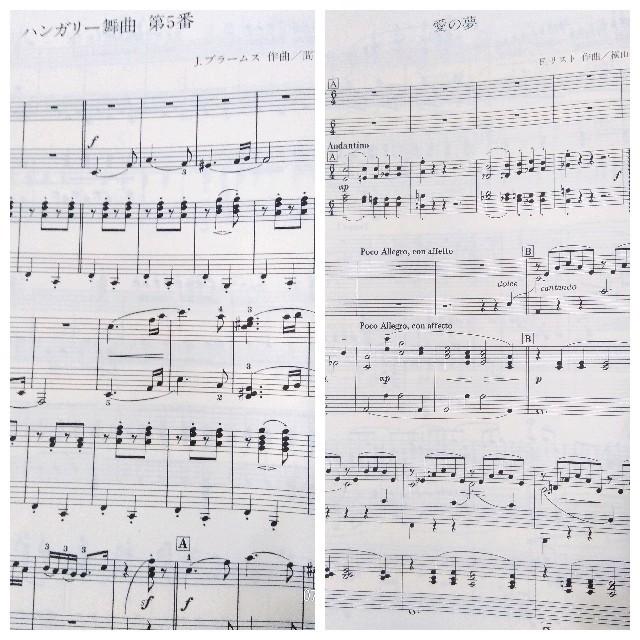 5 番 ピアノ 第 ハンガリー 舞曲
