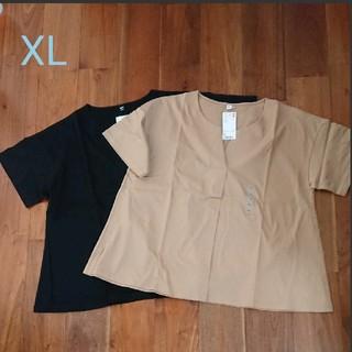 UNIQLO - ユニクロ マーセライズコットンキーネックT ブラック&ベージュ XL
