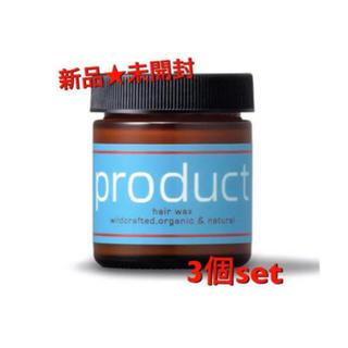 PRODUCT - ザ・プロダクトヘアワックス42g ◆3個◆product◆新品