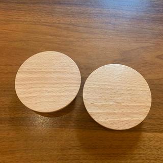 イッタラ(iittala)の平山木蓋 ターフーミリ85・2枚セット(食器)