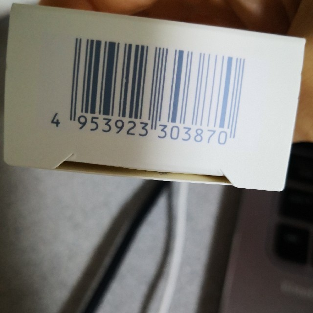 POLA(ポーラ)のPOLA ホワイティシモ 薬用UVブロック シールドホワイトプラス2個セット コスメ/美容のボディケア(日焼け止め/サンオイル)の商品写真