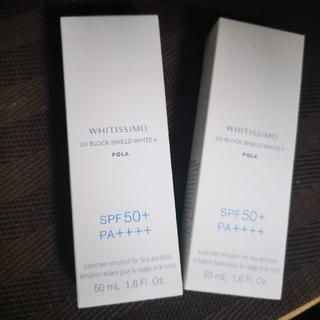 POLA - POLA ホワイティシモ 薬用UVブロック シールドホワイトプラス2個セット