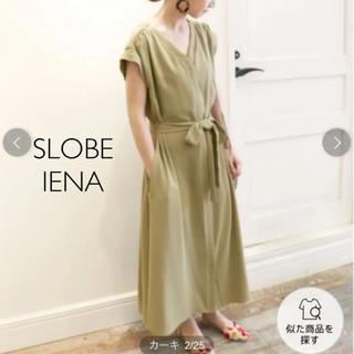 IENA SLOBE - リボンベルトスキッパーワンピース イエナ  スローブ