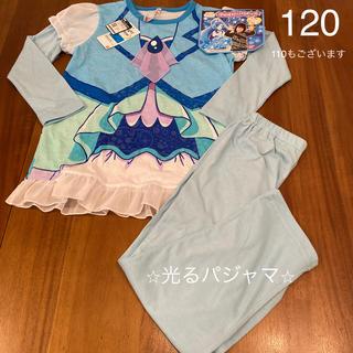 バンダイ(BANDAI)の新品 ヒーリングっどプリキュア 光るパジャマ 変身 120 女の子 長袖 水色(パジャマ)