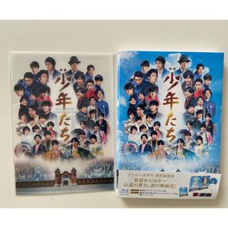 ジャニーズJr. - 映画 少年たち 特別版 DVD ブルーレイ