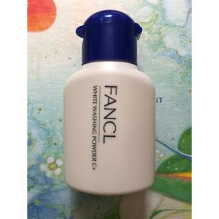ファンケル(FANCL)のファンケル 洗顔パウダー13g(洗顔料)