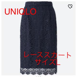 ユニクロ(UNIQLO)の美品 ユニクロ レーススカート タイトスカート ネイビー レディース 定番 L(ミニスカート)