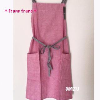 フランフラン(Francfranc)のフランフラン  コンビシャンブレー エプロン *レッド(その他)