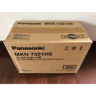 パナソニック(Panasonic)の◆PanasonicスマートHEMS AiSEGセット品 MKN7321HE◆(その他)