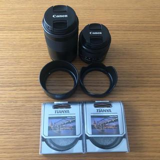 Canon - 【値下げ】Canon kissm ダブルズームキットレンズ 2個セット