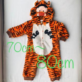 Disney - ティガー カバーオール   70〜80cm