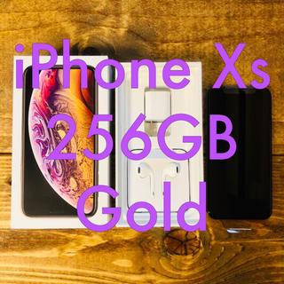 Apple - SIM解除済 256GB iPhone Xs ゴールド