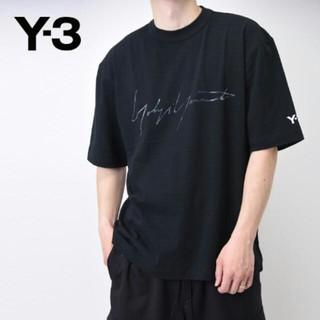 Yohji Yamamoto - Yohji Yamamoto Tシャツ 20ss y-3 adidas