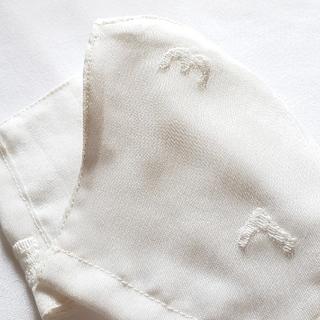 ソウソウ(SOU・SOU)のSOU・SOU レース刺繍 インナーマスク ソウソウ(その他)