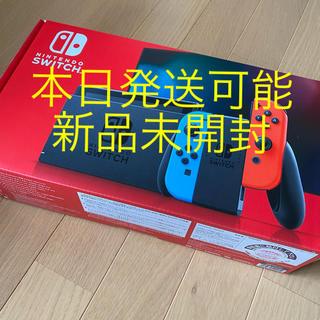 ニンテンドースイッチ(Nintendo Switch)の新品未開封 Nintendo Switch ニンテンドースイッチ(家庭用ゲーム機本体)